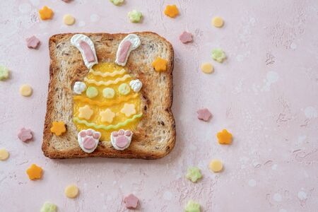 Easter egg in the hole toast