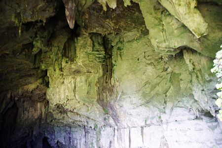 Ancient caves in which lived ancient people. Malaysia. Borneo. Stock Photo - 7931748