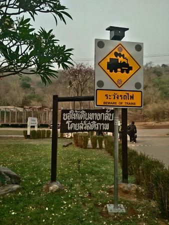 태국의 역사적 명소 피의 기차 선