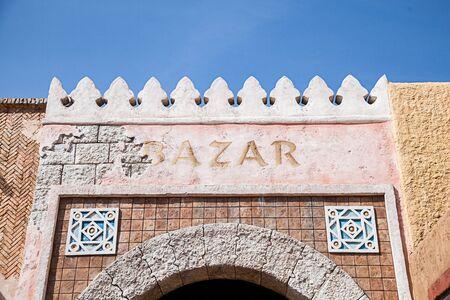 bazar: Bazar in sunshine