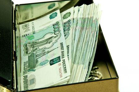 coffer: Money in coffer Stock Photo