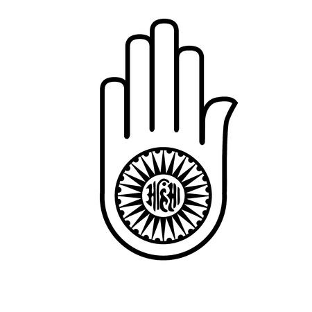 Symbol des Jainismus-Ahimsa Standard-Bild - 17372679