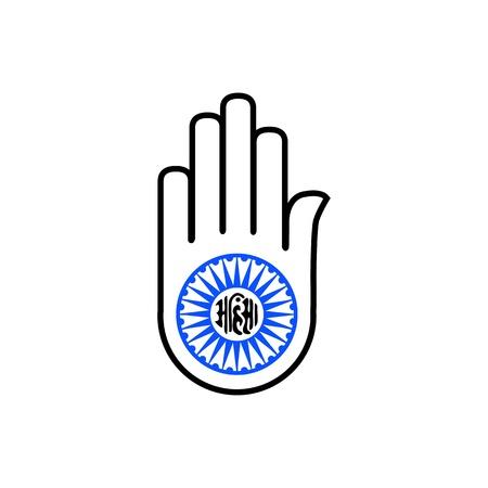 Symbol des Jainismus-Ahimsa Standard-Bild - 19332277