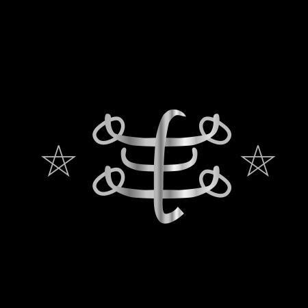religious icon: Ringstone s�mbolo Bahai icono religioso Vectores