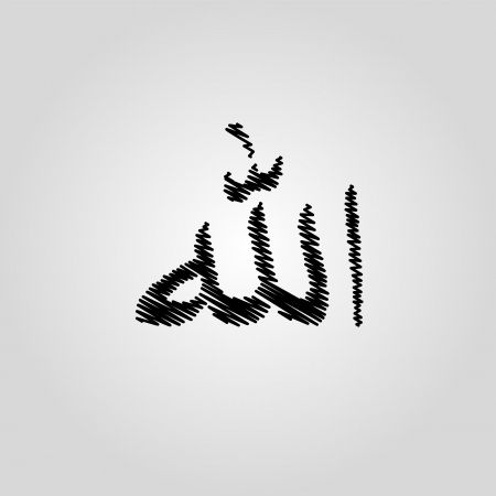 literary characters: Islamic Calligraphy- Name of Allah sketched