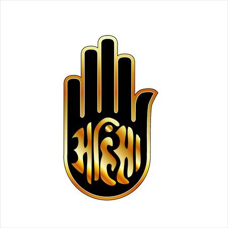 Religious Symbol of Jainism- Ahimsa Stock Vector - 27478562