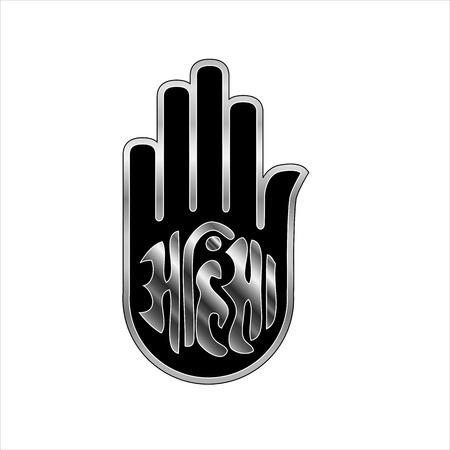 ahimsa: Hand of Ahimsa