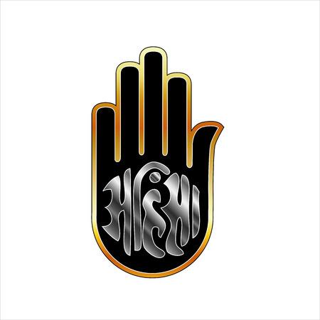 jain: Religious Symbol of Jainism- Ahimsa