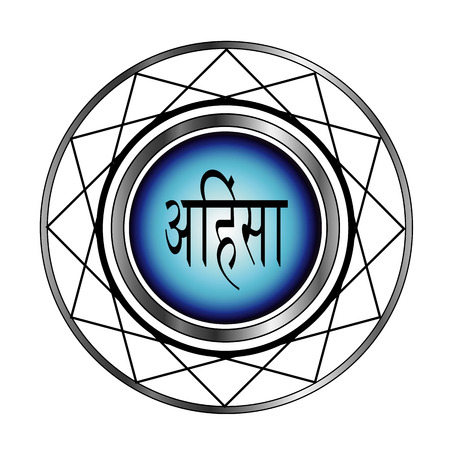 Religious Symbol of Jainism-Ahimsa Vector