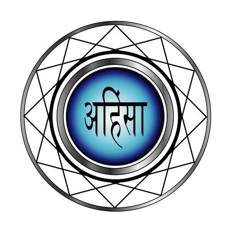 Religious Symbol of Jainism-Ahimsa Illustration