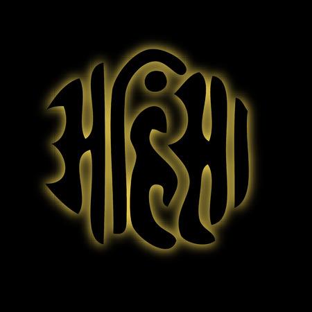 The word Ahimsa glowing in the dark- symbol of Jainism religion