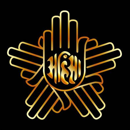 ahimsa: Symbol of Jainism in gold