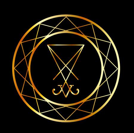 sigil: Sigil of Lucifer- Symbol of Satanism Illustration