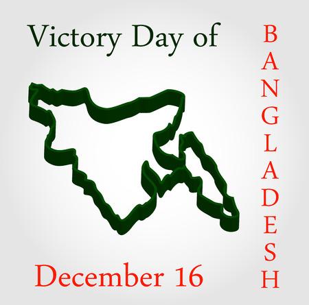 16: Bangladesh Victory day- December 16