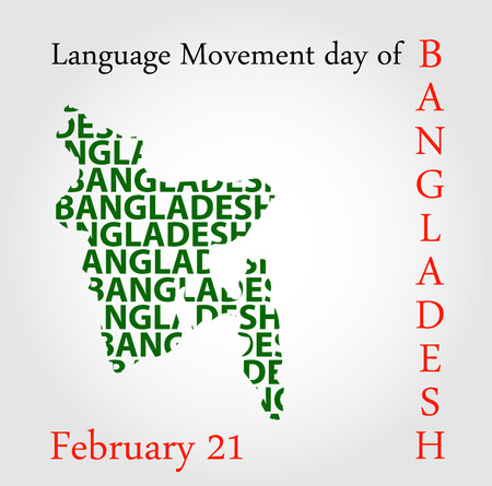21: Language Movement day of Bangladesh on February 21 Illustration
