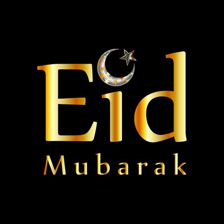 Eid card with glittering Islamic Star Ilustração