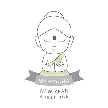Happy Mahayana new year- Cute Buddha with warm greetings 向量圖像