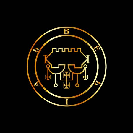 Seal of Belial or Sigil of Belial in gold- The Sixty-eighth Spirit created after Lucifer Illustration