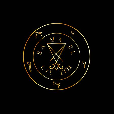 Sigil of Lucifer- sigil of Baphomet- Samael- Lilith golden pentagram Illustration
