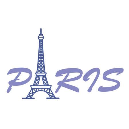 Eiffel tower landmark of France, a wrought iron lattice tower tourist attraction in Paris