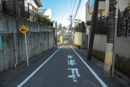 Slope of the town in Tokyo, The meaning of stop letters written on the ground. Foto de archivo