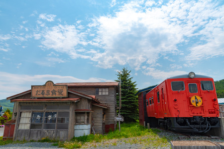 Ikutora Station (Horomai Station) in Hokkaido, Japan. The stage of a Japanese movie POPPOYA: RAILROAD MAN. Фото со стока - 124776661