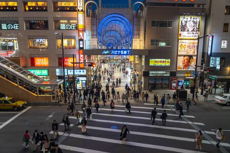 View of Hapina Nakakecho Shopping Arcade, a popular main shopping street area in Sendai, Miyagi, Japan