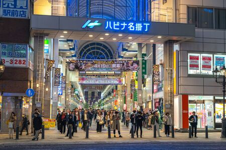 View of Hapina Nakakecho Shopping Arcade, a popular main Shopping street area in Sendai, Miyagi, Japan.