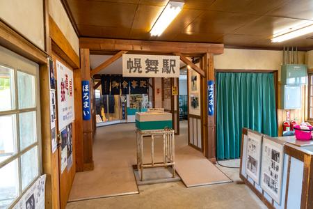 Ikutora Station (Horomai Station) in Hokkaido, Japan. The stage of a Japanese movie POPPOYA: RAILROAD MAN.