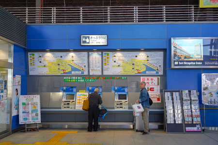 View of Sendai Airport Station interior. Sendai Airport Station is a railway station on the Sendai Airport Line in the city of Natori, Miyagi, Japan