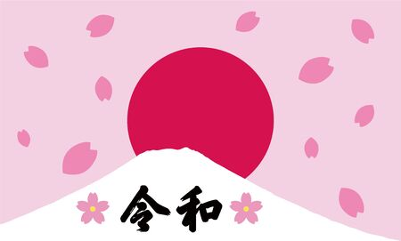 The Reiwa period ( Reiwa jidai ). The next era of Japan. Text in Japanese is
