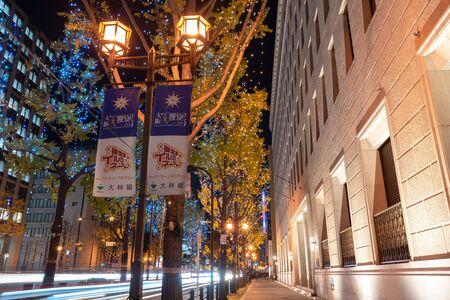 Festival of the Lights in Osaka. The winter illumination events, Midosuji Illumination and Hikari Renaissance. Editorial
