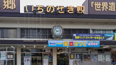 Exterior of Ichinoseki Station. A railway station in the city of Ichinoseki, Iwate, Japan, operated by the East Japan Railway Company (JR East)