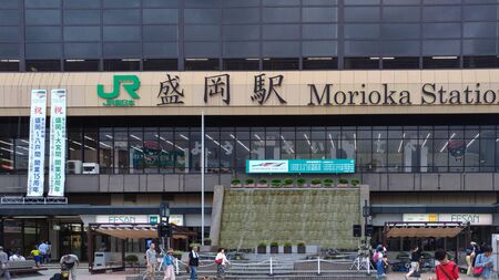 Morioka Station is a major junction station, and is served by both the Tohoku Shinkansen and the Akita. Located in the city Morioka, Iwate Prefecture, Japan