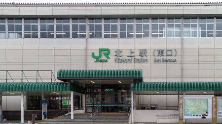 Exterior of Kitakami Station. A railway station in the city of Kitakami, Iwate, Japan, operated by the East Japan Railway Company (JR East)
