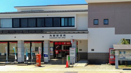 Akita, Japan. AUG 05, 2017 : Kakunodate Post Office in Senboku District, Akita Prefecture, Japan. Kakunodate is famous by the Bukeyashiki (samurai residences) Editorial