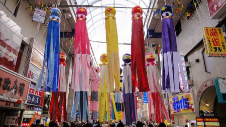 Sendai Tanabata Matsuri.  During the festival all the Sendai city and neighboring shopping districts is filled with elaborate colorful paper and bamboo decorations