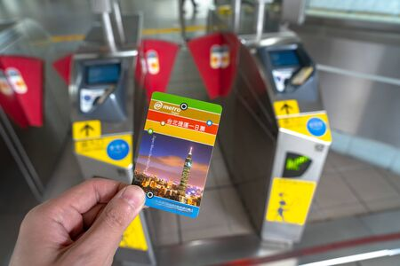 Using subway system in Taipei by Taipei Metro One-Day Pass. Once activated by scanning at gates, it's valid for unlimited travel on Taipei Metro until end of the same day