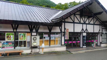 Oirase Garden Keiryu no Eki Oirase. The place provided food for visitors at ground floor, take JR Bus Tohoku toward Oirase Stream will pass this road station. Редакционное