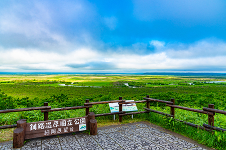 Kushiro, Hokkaido, Japan. Hosooka observation deck in Kushiro Shitsugen national park in summer day. The largest wetland in Japan. The park is known for its wetlands ecosystems