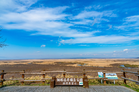 Hosooka observation deck in Kushiro Shitsugen national park in spring day. The largest wetland in Japan. The park is known for its wetlands ecosystems. Kushiro, Hokkaido, Japan
