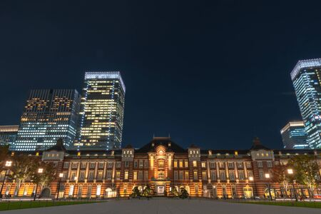 Tokyo station building at twilight time. View of Tokyo station at the Marunouchi business district, Japan.