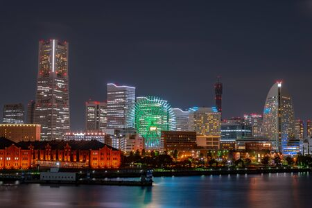 Landscape of Minato Mirai 21 area of Yokohama City in Kanagawa, Japan. Yokohama is the second largest city in Japan by population and most populous. Stock Photo