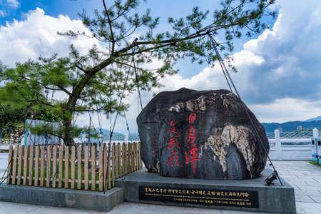 Sun Moon Lake National Scenic Area walking path in Yuchi Township, Nantou County. The largest body of water in Taiwan Editöryel
