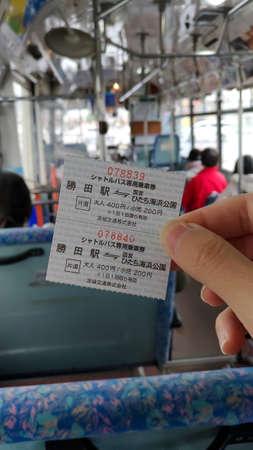 Take the shuttle bus to Hitachi Seaside Park. Ibaraki Prefecture, Japan. Stock fotó - 151309022