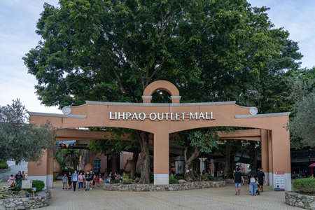 LIHPAO OUTLET MALL, a part of LIHPAO RESORT, which is next to the theme park LIHPAO LAND. Houli District, Taichung city, Taiwan. Stock fotó - 151823872
