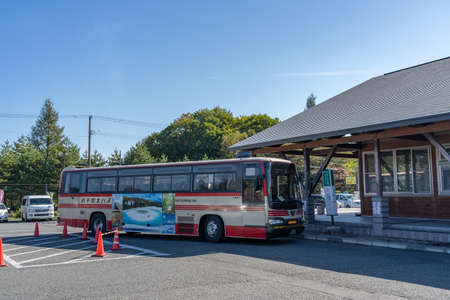 Hachimantai City, Iwate Prefecture, Japan-OCT 18 2020: Local bus stops at Matsuo-Hachimantai Visitor Center. 報道画像