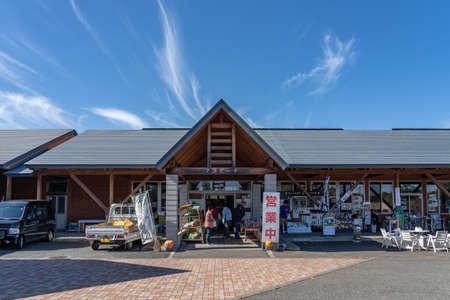 Hachimantai City, Iwate Prefecture, Japan-OCT 18 2020: Matsuo-Hachimantai Aspite Farmers Market. 報道画像