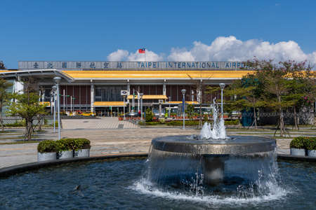 Taipei, Taiwan-FEB 14, 2021: Exterior of Songshan Airport International terminal, officially Taipei International Airport. Sajtókép