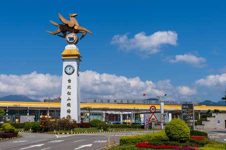 Taipei, Taiwan-FEB 14, 2021: The entrance of Songshan Airport, officially Taipei International Airport.